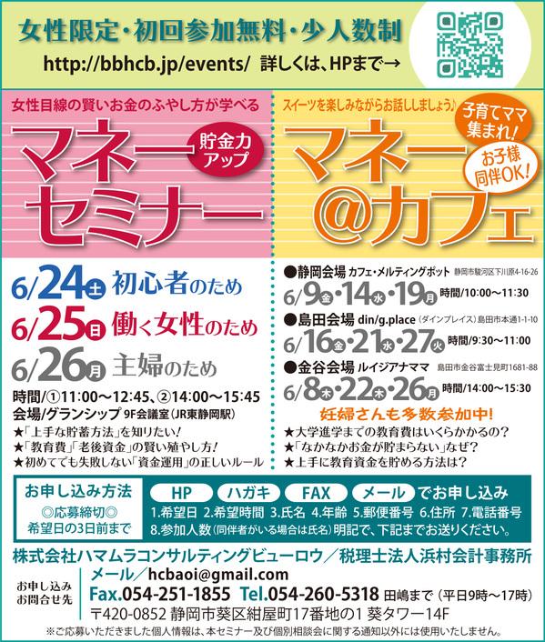 201706【HCB様】アステン半5段06F.jpg